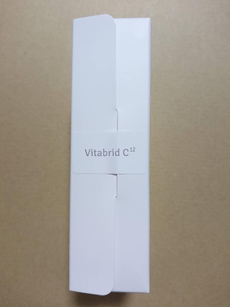 新品未開封 Vitabrid C12 3g ビタブリッドC フェイス ブライトニング 使用期限 2021年10月3日 送料無料_画像3