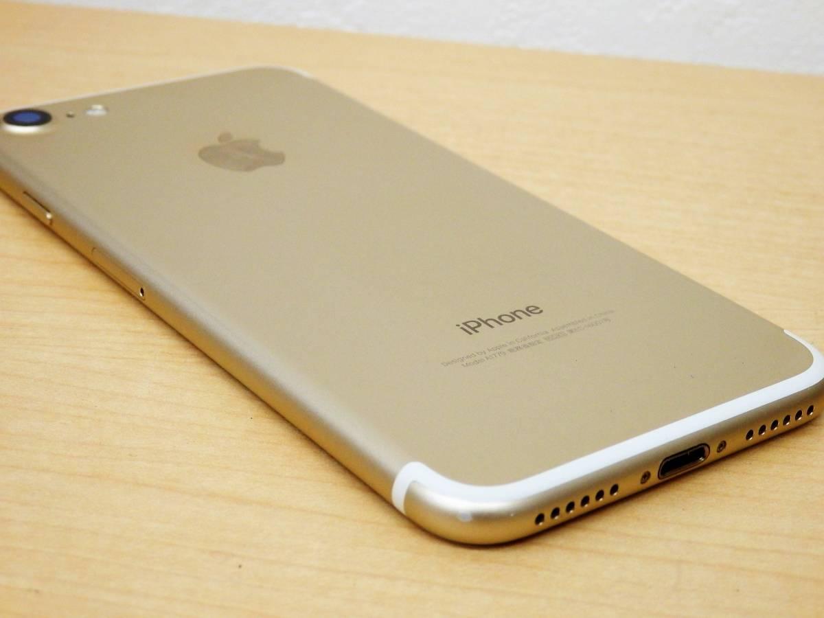 9582◆SIMフリー iPhone7 32GB ゴールド ドコモ 制限〇_画像9