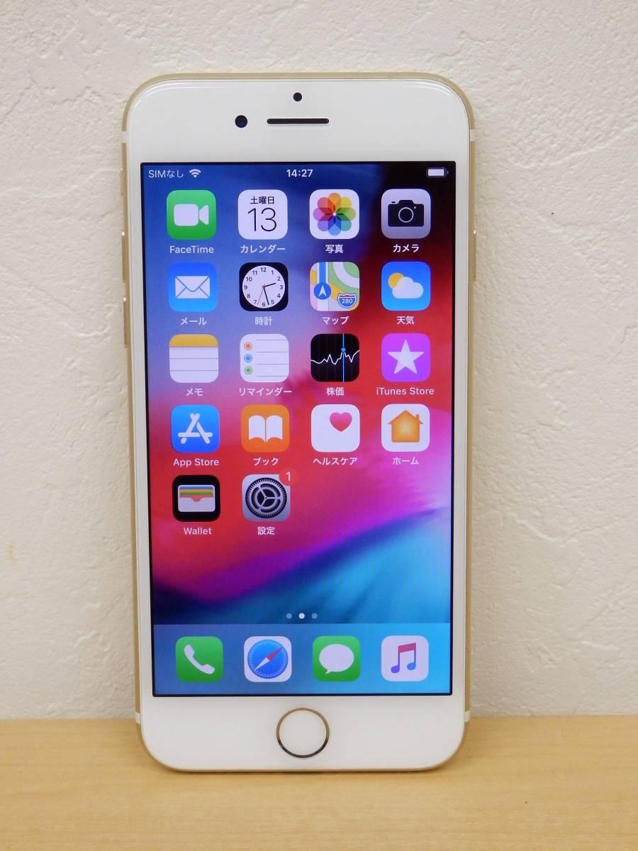 9582◆SIMフリー iPhone7 32GB ゴールド ドコモ 制限〇