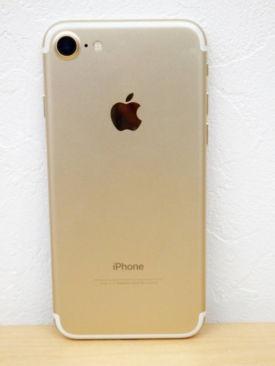 9582◆SIMフリー iPhone7 32GB ゴールド ドコモ 制限〇_画像2
