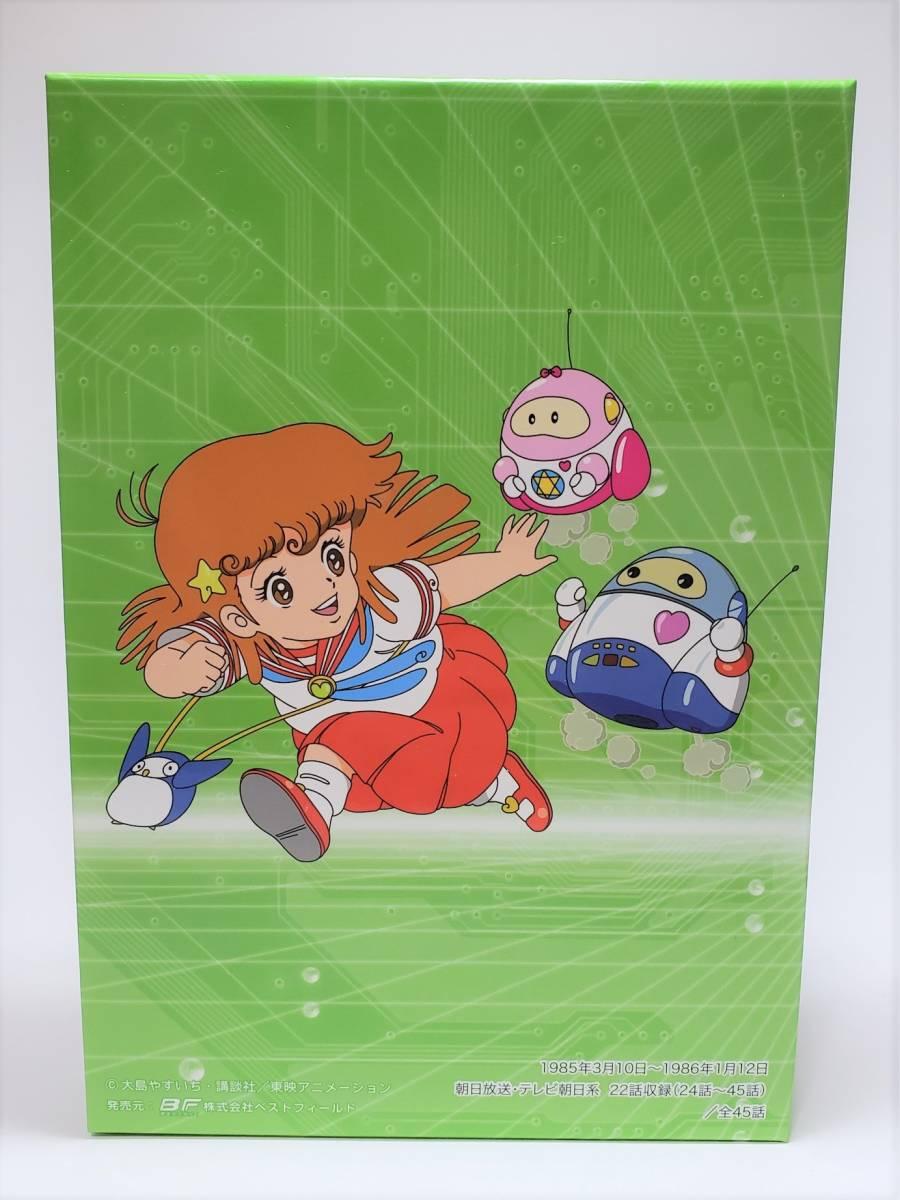 1円 ■美品■ 送料無料! 「はーいステップジュン」 DVD-BOX2 第24話~45話収録_画像2