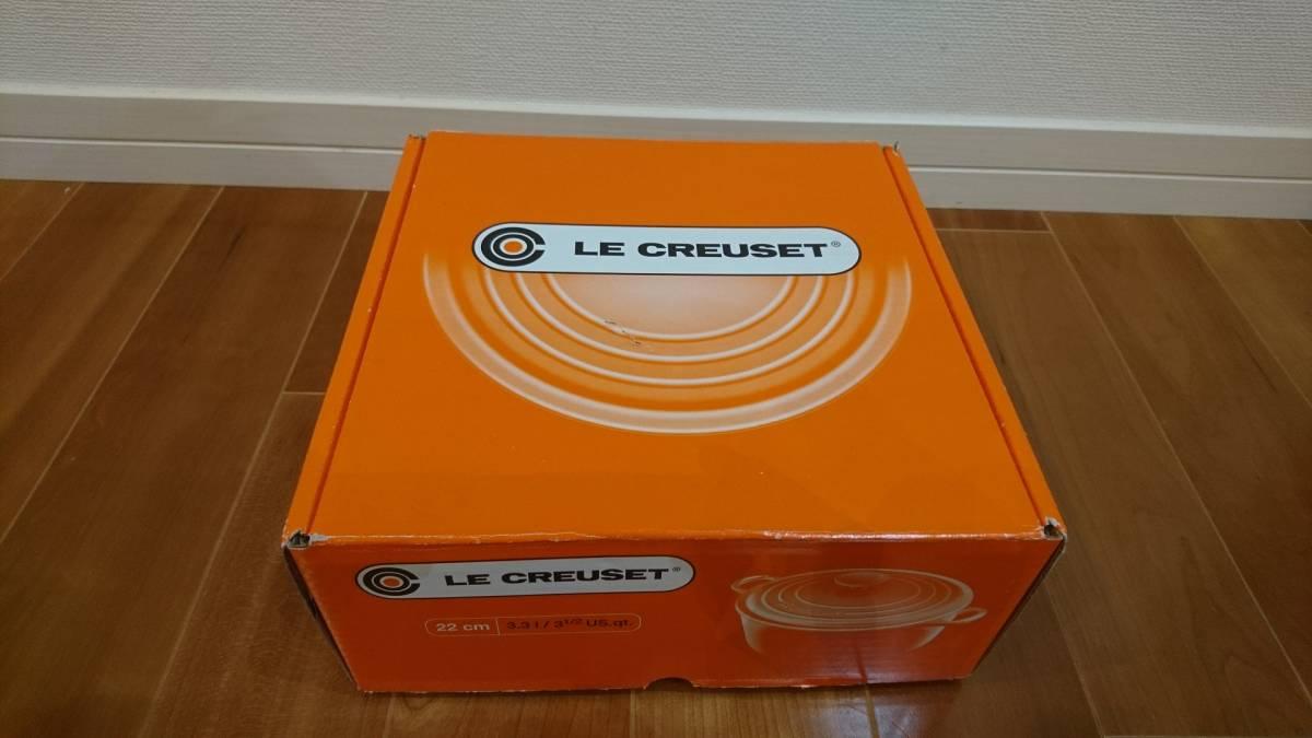 【中古】 ルクルーゼ /ココットロンド/ 両手鍋/ 22cm /3.3L/Le Creuset/オレンジ系