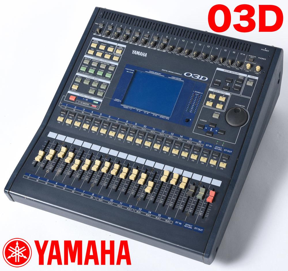 YAMAHA 03D デジタルミキサー PULSE製ハードケース付 中古品 管理F99