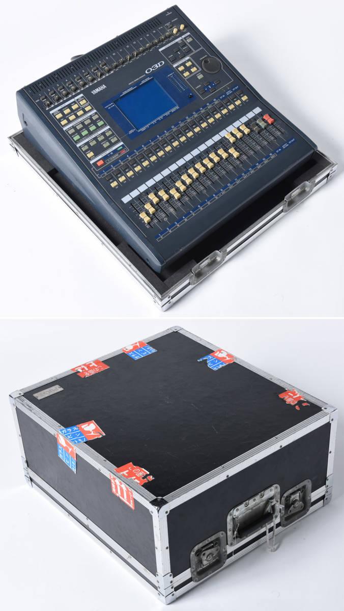 YAMAHA 03D デジタルミキサー PULSE製ハードケース付 中古品 管理F99_画像6