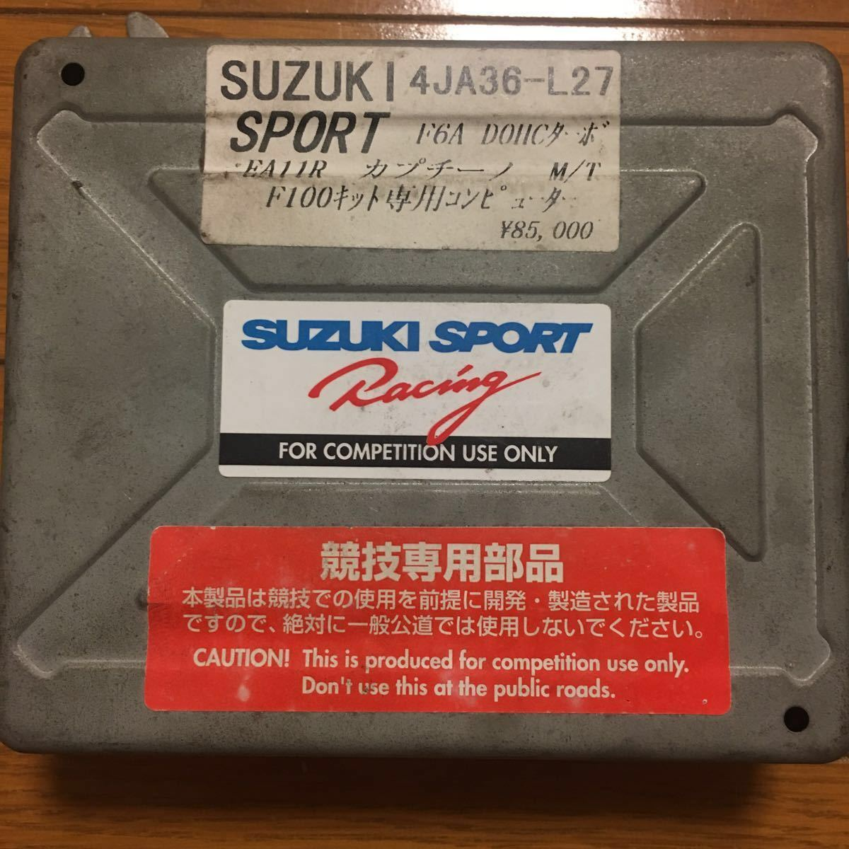 スズキスポーツ F100 キット専用コンピューター 295ccインジェクター カプチーノ EA11R AZ-1 F6A SUZUKI SPORT ECU _画像2