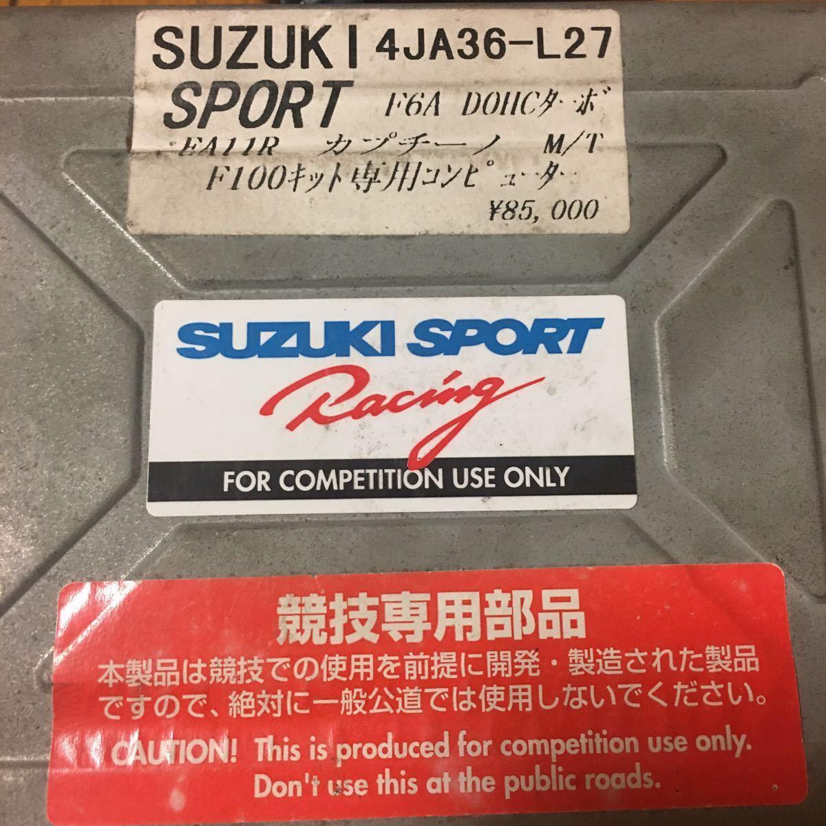 スズキスポーツ F100 キット専用コンピューター 295ccインジェクター カプチーノ EA11R AZ-1 F6A SUZUKI SPORT ECU _画像5
