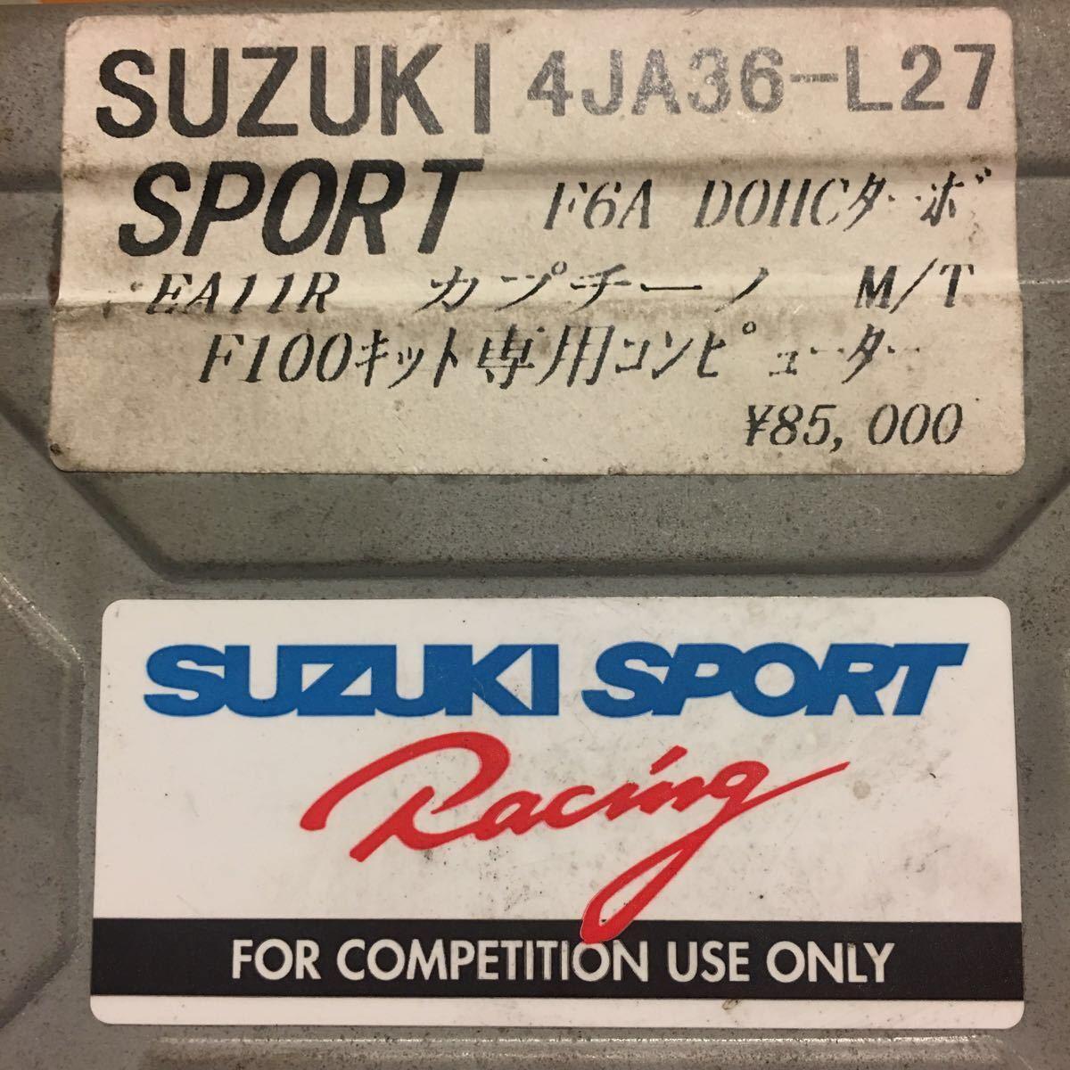 スズキスポーツ F100 キット専用コンピューター 295ccインジェクター カプチーノ EA11R AZ-1 F6A SUZUKI SPORT ECU _画像6