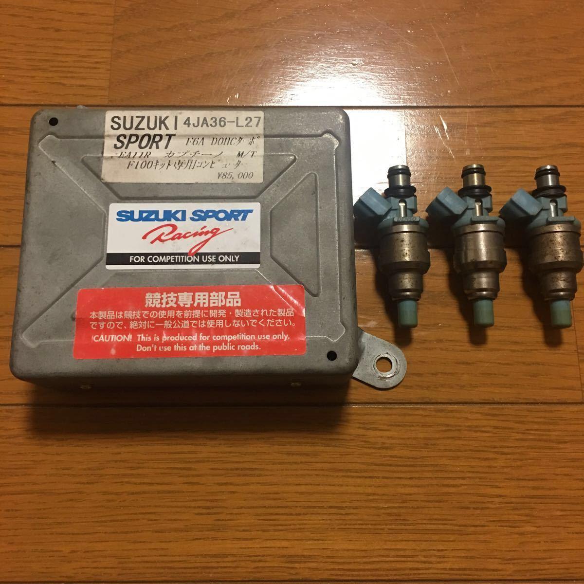 スズキスポーツ F100 キット専用コンピューター 295ccインジェクター カプチーノ EA11R AZ-1 F6A SUZUKI SPORT ECU