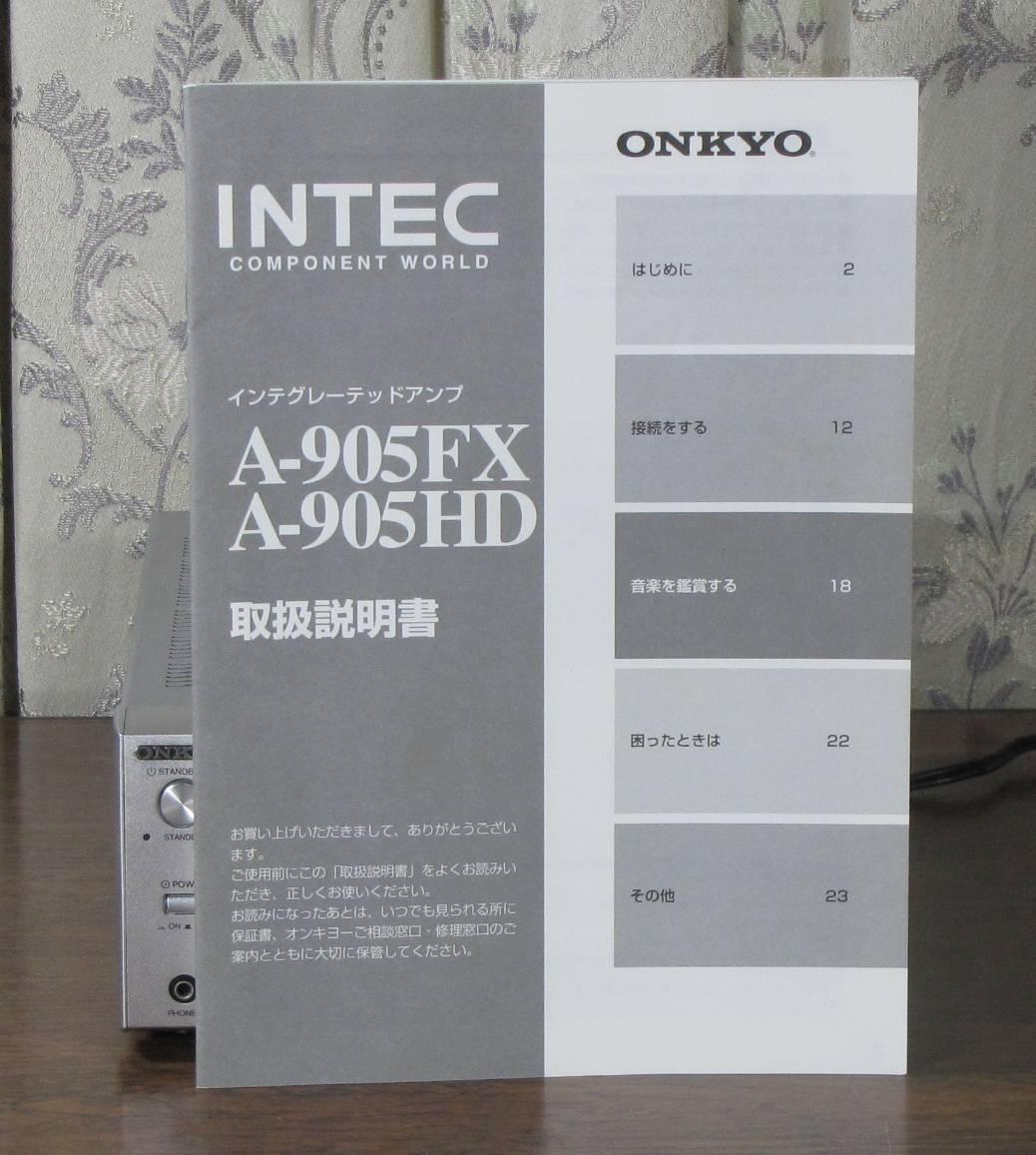 高音質デジタル アンプ A-905FX 動作品 取説 リモコン付_画像2