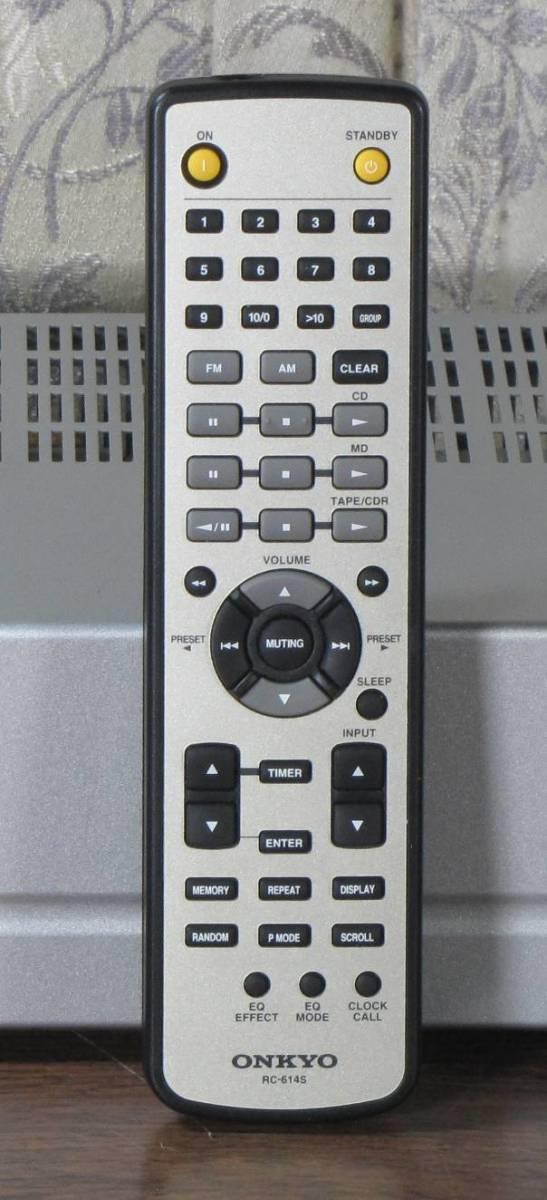 高音質デジタル アンプ A-905FX 動作品 取説 リモコン付_画像3