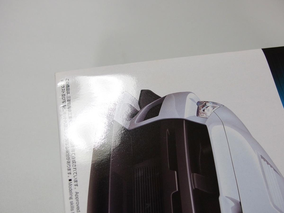 アオシマ 1/24 マツダスピードRX-7 GT-C R34 GT-R Z-tune C-WEST ランサーエヴォリューションⅩ ウルフカウンタック LP500 4点セット_画像8