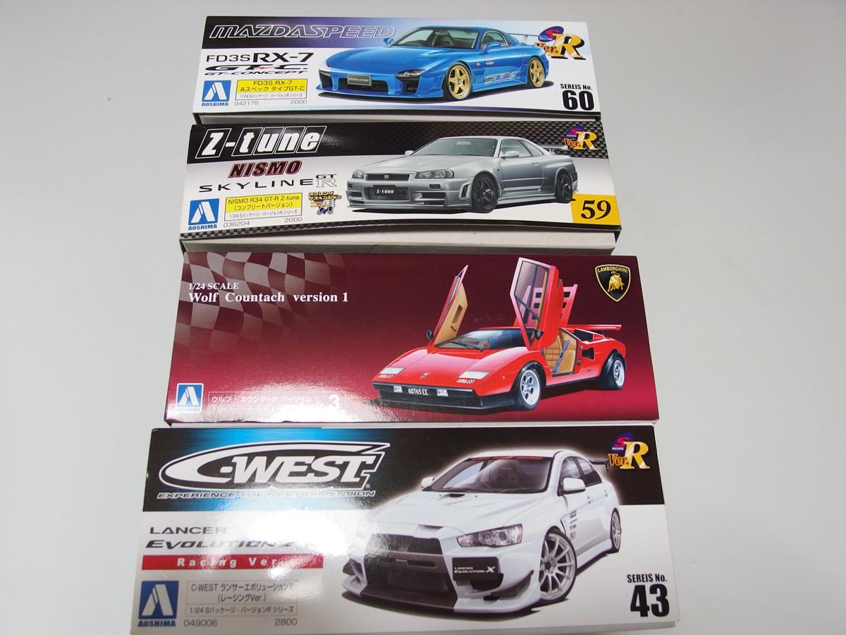 アオシマ 1/24 マツダスピードRX-7 GT-C R34 GT-R Z-tune C-WEST ランサーエヴォリューションⅩ ウルフカウンタック LP500 4点セット_画像2