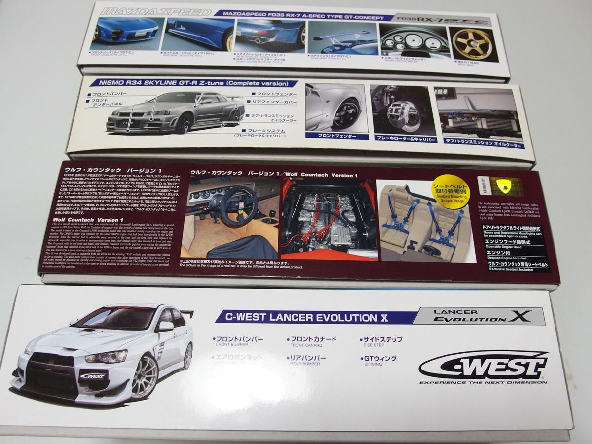 アオシマ 1/24 マツダスピードRX-7 GT-C R34 GT-R Z-tune C-WEST ランサーエヴォリューションⅩ ウルフカウンタック LP500 4点セット_画像3