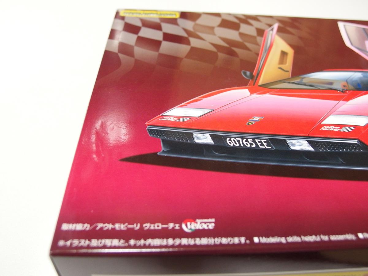アオシマ 1/24 マツダスピードRX-7 GT-C R34 GT-R Z-tune C-WEST ランサーエヴォリューションⅩ ウルフカウンタック LP500 4点セット_画像6