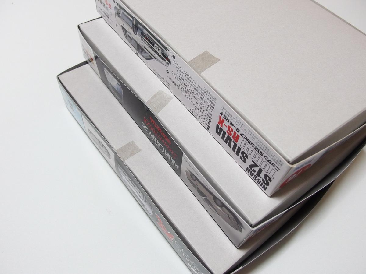 アオシマ フジミ 1/24 フェアレディZ 300ZR S12シルビア RS-X シビックタイプR 後期型 EK9 レパード UF31 4点セット_画像4