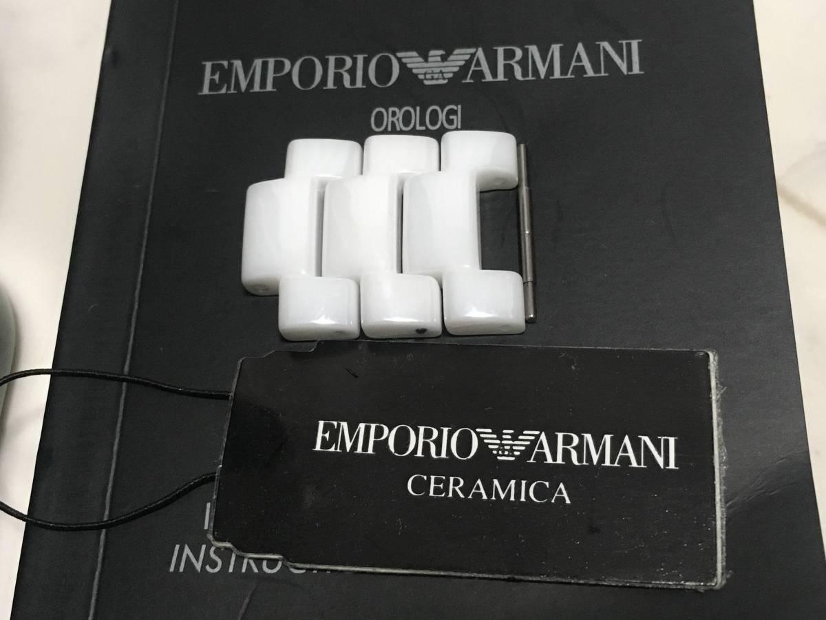 激安☆EMPORIO ARMANI エンポリオ アルマーニ メンズ腕時計 セラミカ ☆3点以上落札で送料無料☆_画像7