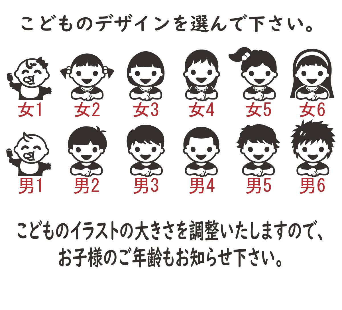 ●兄弟☆姉妹 KIDSINCAR  ベビーインカー ステッカー お子様のデザイン・色選べます。242_画像3
