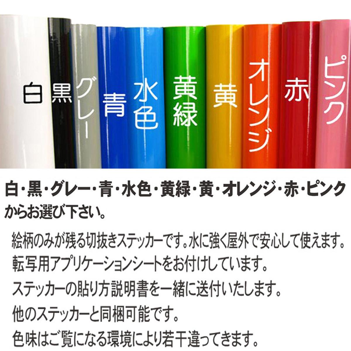 ●フラワーオブライフ 幾何学模様 「生命の花」運気向上 開運ステッカー 10色から選べる 701_画像5