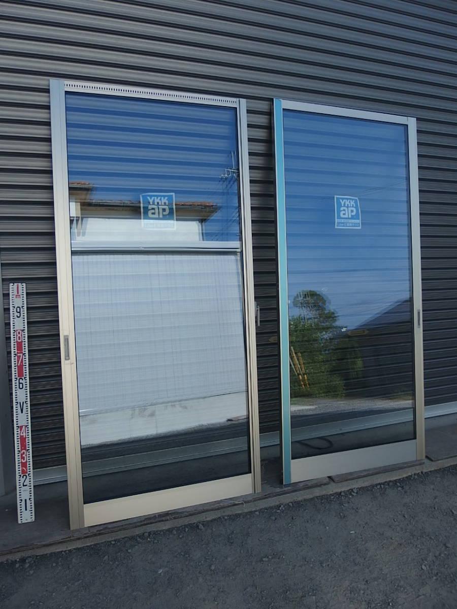 在庫品 アルミサッシ LowE ペアガラス フレミングJ 引違い窓 16518 プラチナステン