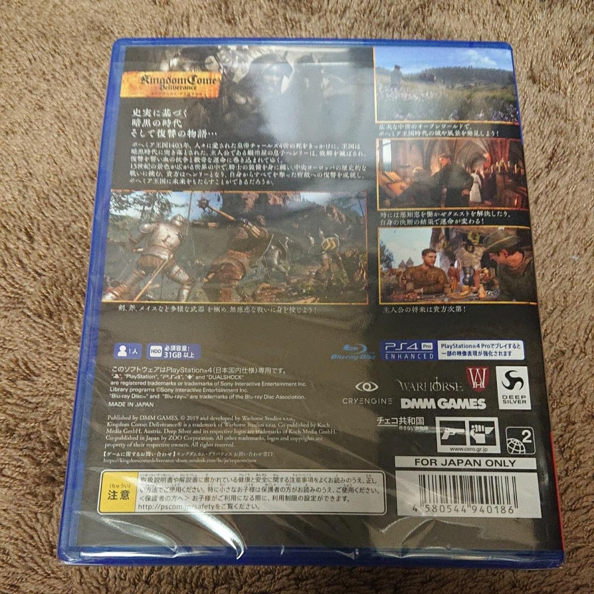 【送料無料・美品】PS4 キングダムカム・デリバランス Kingdom Come Deliverance _画像2