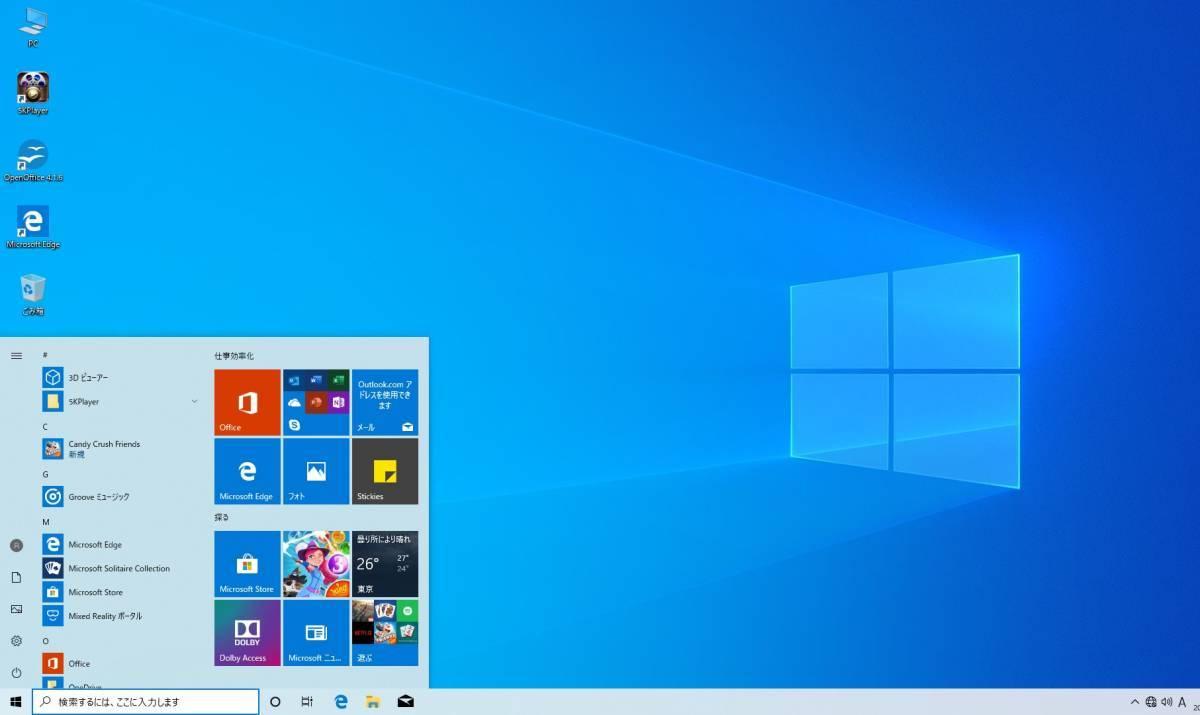 ゲーミングPC / 超高速 Core i7 2.93GHz x8スレッド / 9GB / 新品SSD128GB + HDD1TB / GTX650 / 2画面出力OK / 高級ケース NZXT / 600W_画像8