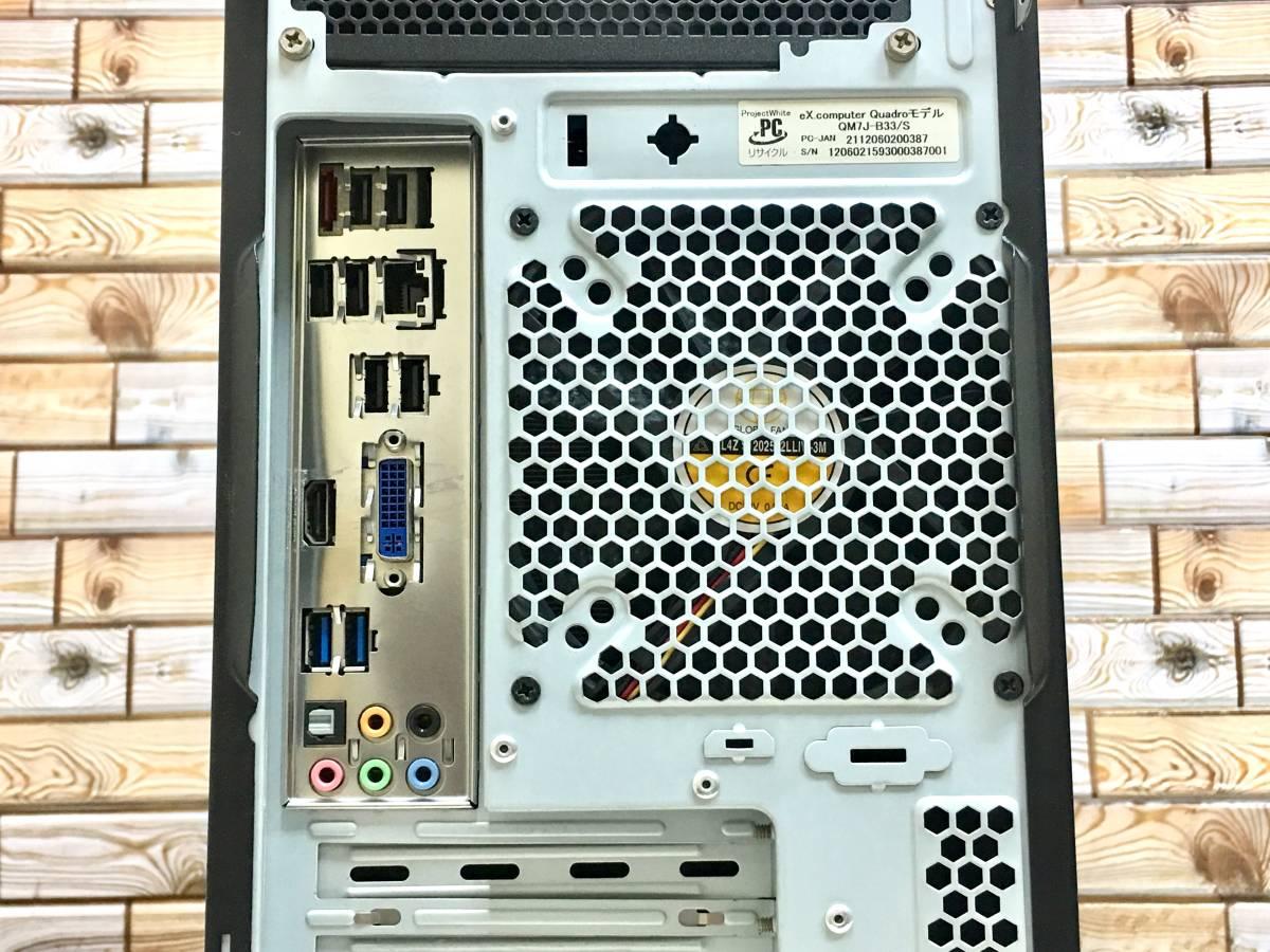 Другой SSD256GB   HDD1TB     Core i7 2600 3 8GHz     8GB   USB3 0   HDMI   2 OK   Win10 eX computer   DtoD