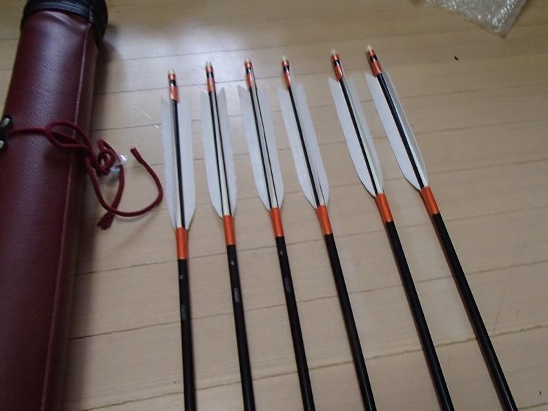 弓道【新品】 矢1913 6本 矢筒つき セット_画像2