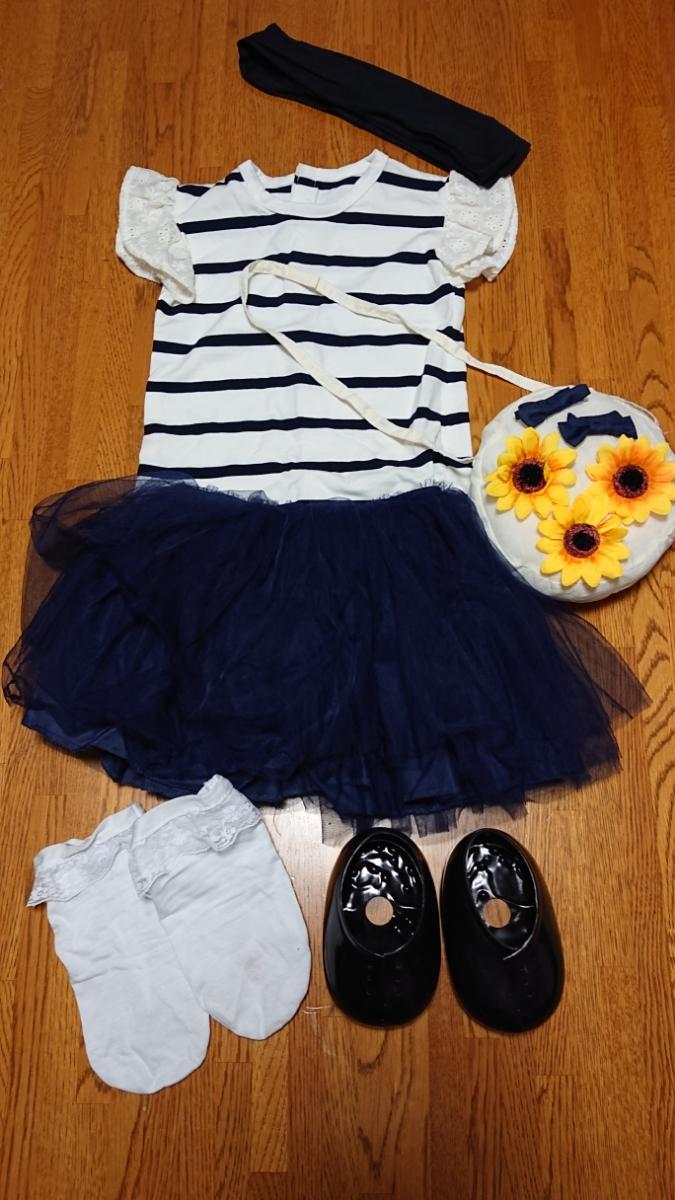 不二家 ペコちゃん 店頭用ペコちゃん人形 ボーダー柄の服とフリフリのスカートの衣装〈非売品〉