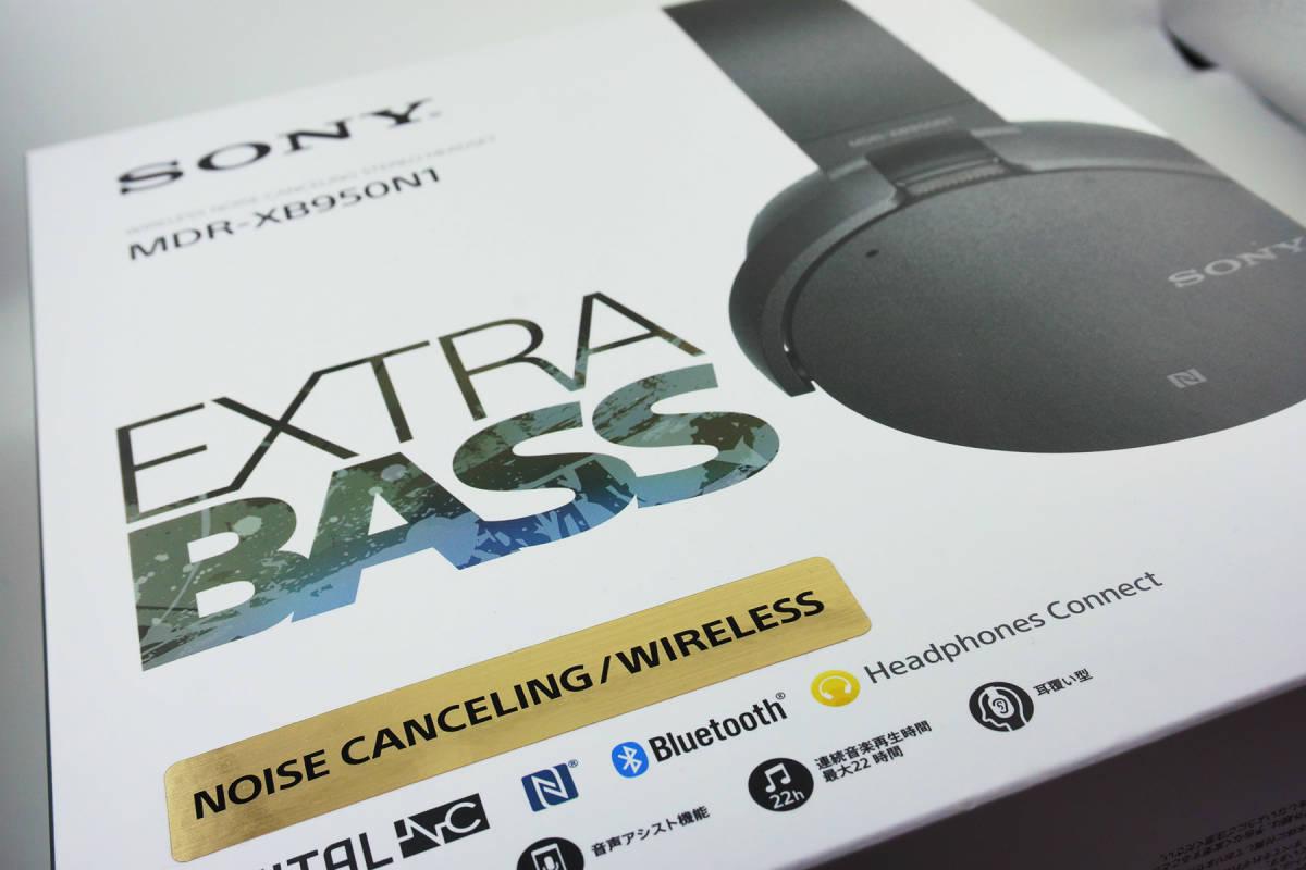 【極美品】SONY MDR-XB950N1 ブラック Bluetooth ワイヤレス ノイズキャンセル _画像9