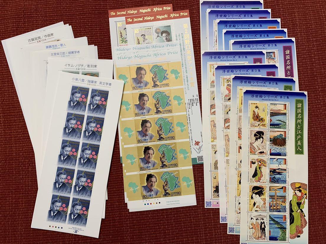 【簡易書留対応】シート切手 まとめて 50シート 額面40280 送料無料_画像2