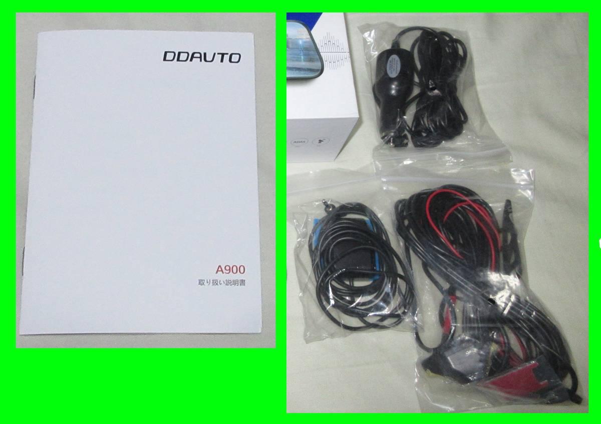 Другой DDAUTO    HD GPS