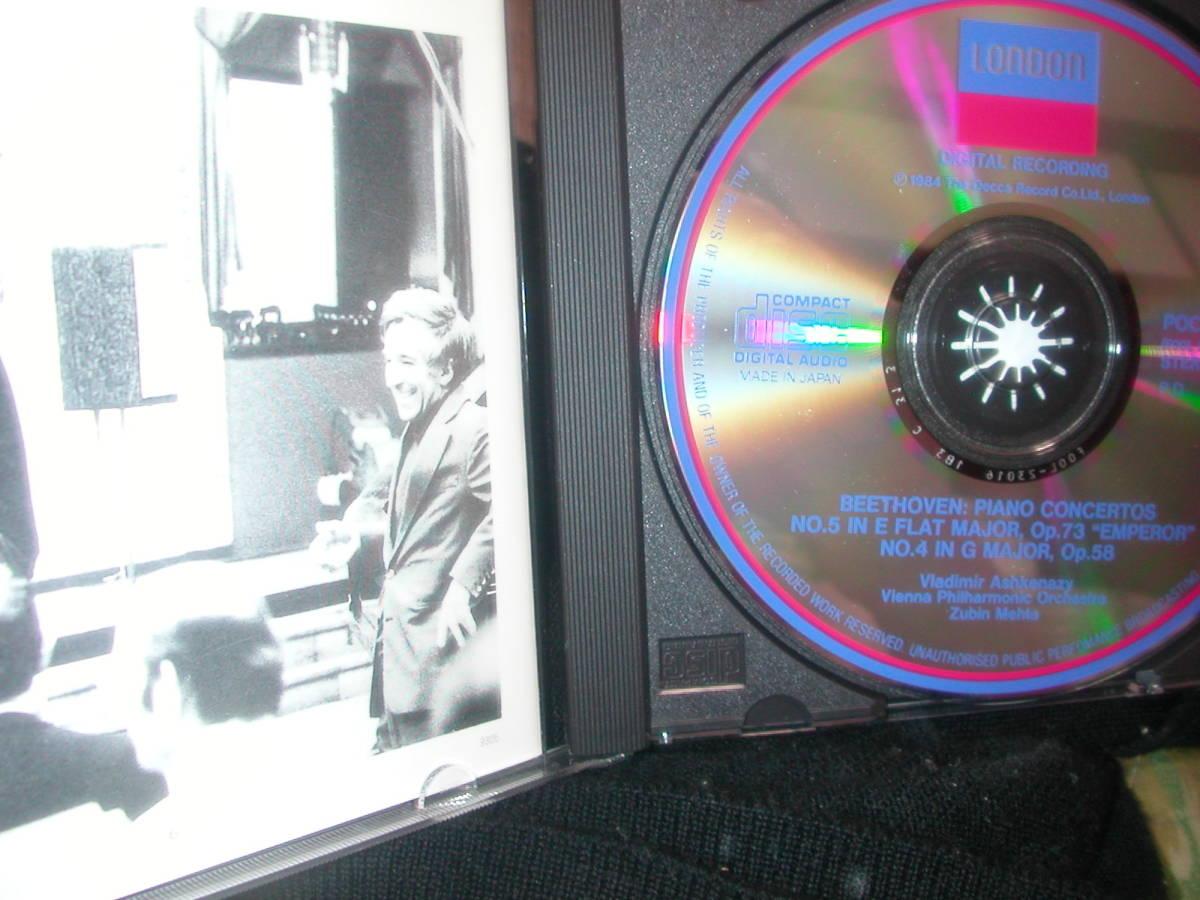 ベートーヴェン<ピアノ協奏曲4番・5番>ウラディーミル・アシュケナージ(P)ズービン・メータ指揮ウイーンフィル83年録音国内品_画像2