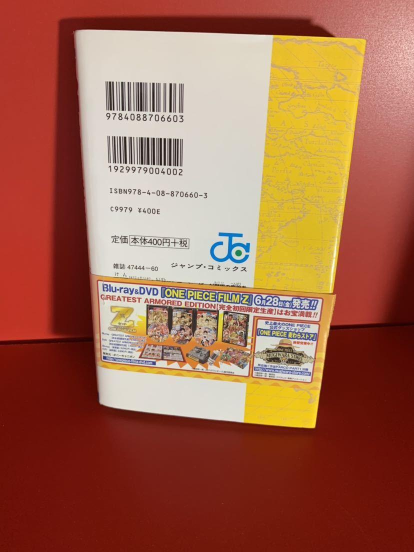 【初版 帯付 ジャンパラ チラシ付き】ワンピース 70巻 尾田栄一郎 ONE PIECE 同梱歓迎_画像3