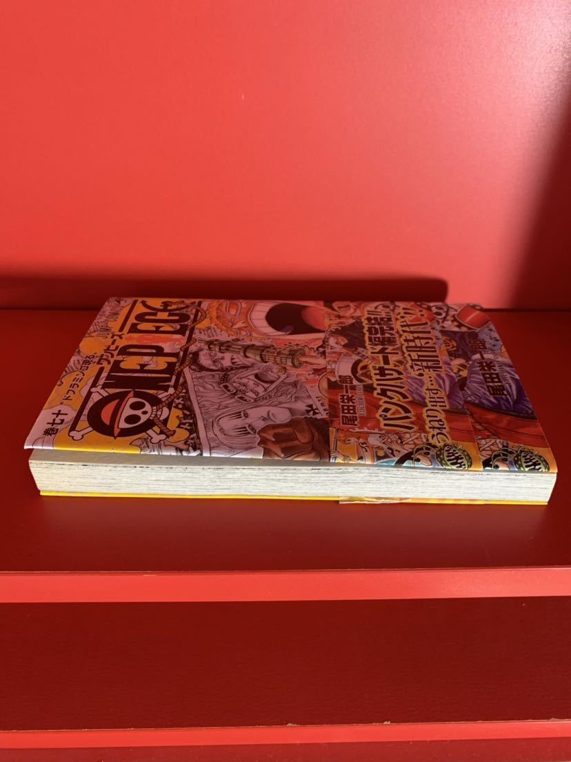 【初版 帯付 ジャンパラ チラシ付き】ワンピース 70巻 尾田栄一郎 ONE PIECE 同梱歓迎_画像4