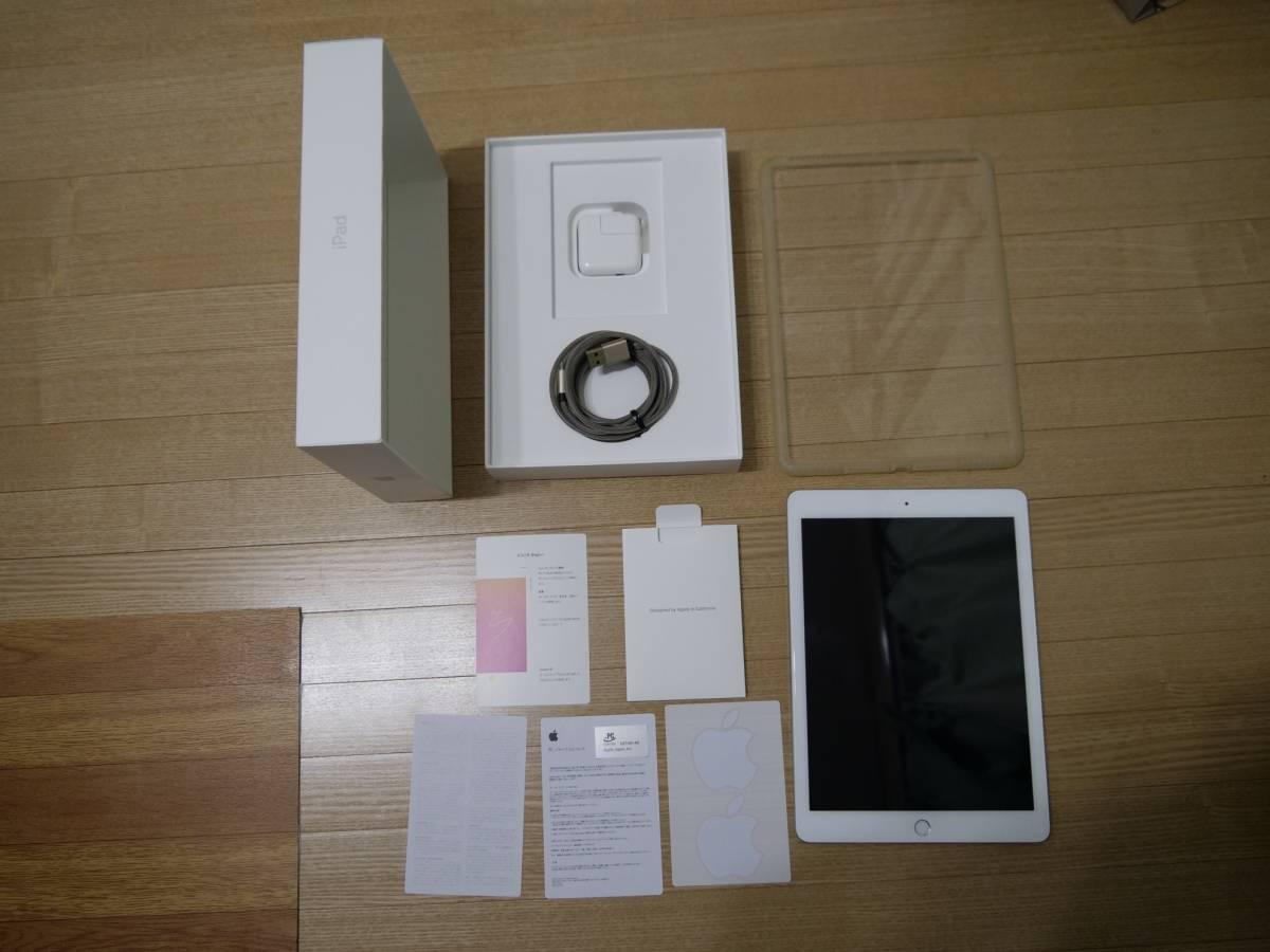【訳あり】アップル製 iPad (第6世代) Wi-Fiモデル 9.7インチ 32GB シルバー [MR7G2J/A]