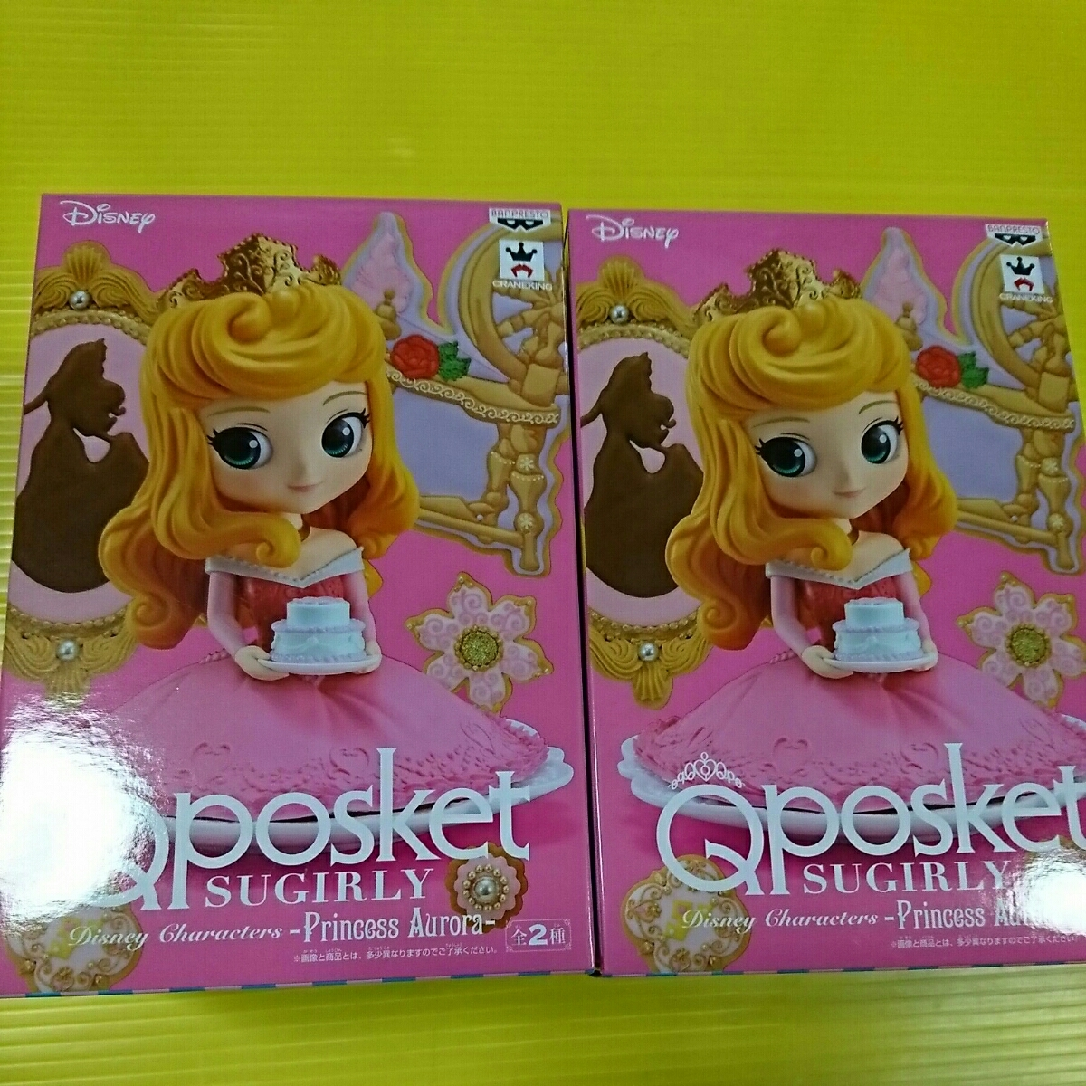 ディズニーフィギュア!Qposket(オーロラ姫)2個セット!