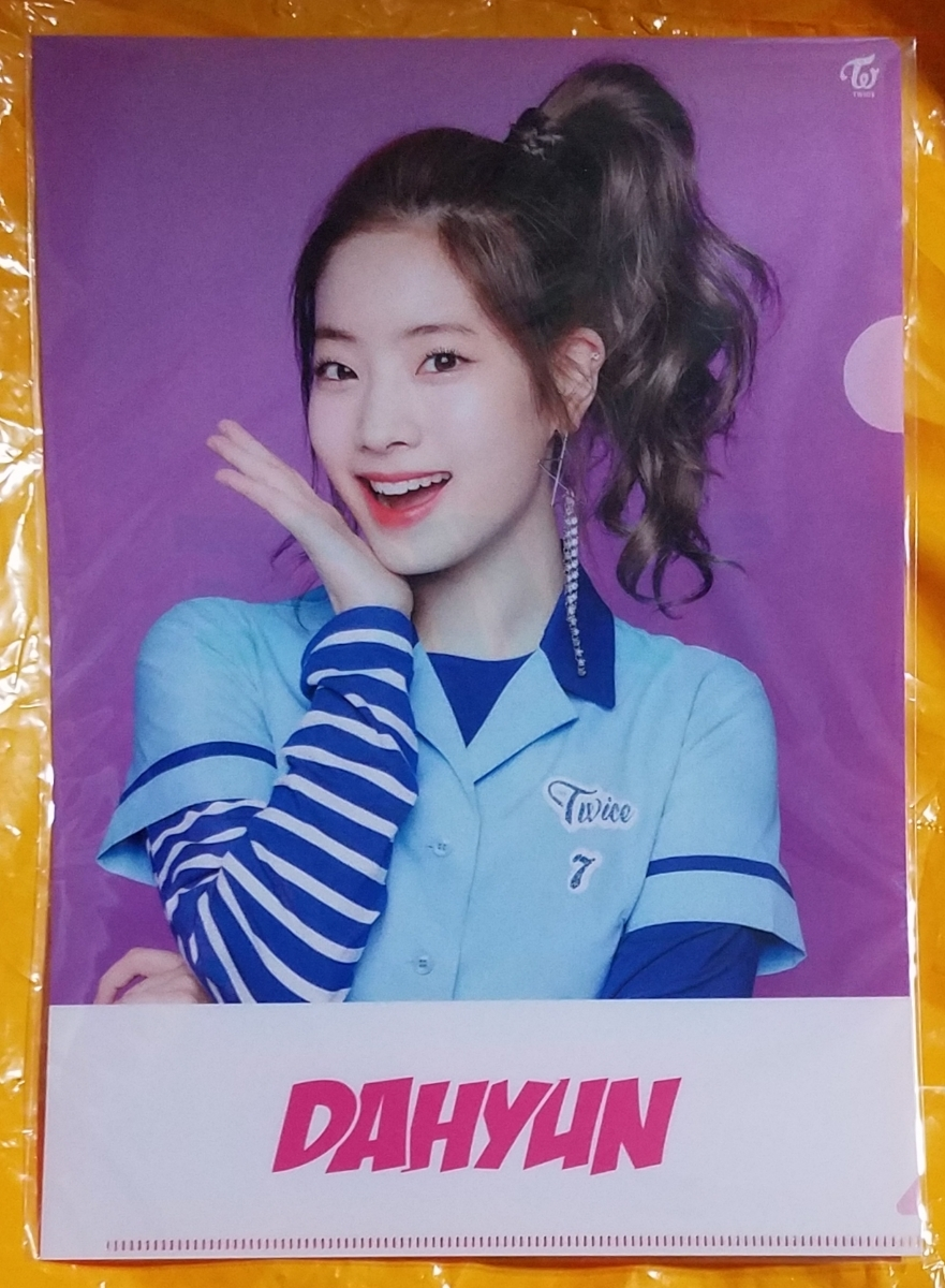 TWICE ダヒョン ONE MORE TIME クリアファイル 新品未開封 即決 DAHYUN ハイタッチ会場限定特典 リリイベ グッズ トゥワイス_画像1