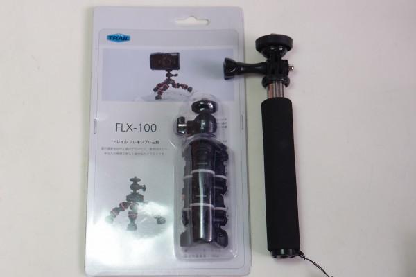 Insta360 ONE 360度 全天球 アクションカメラ4K 超広角VRビデオ 7k静止画 強力な手ぶれ補正FlowState搭載 おまけ付 送料無料_画像6