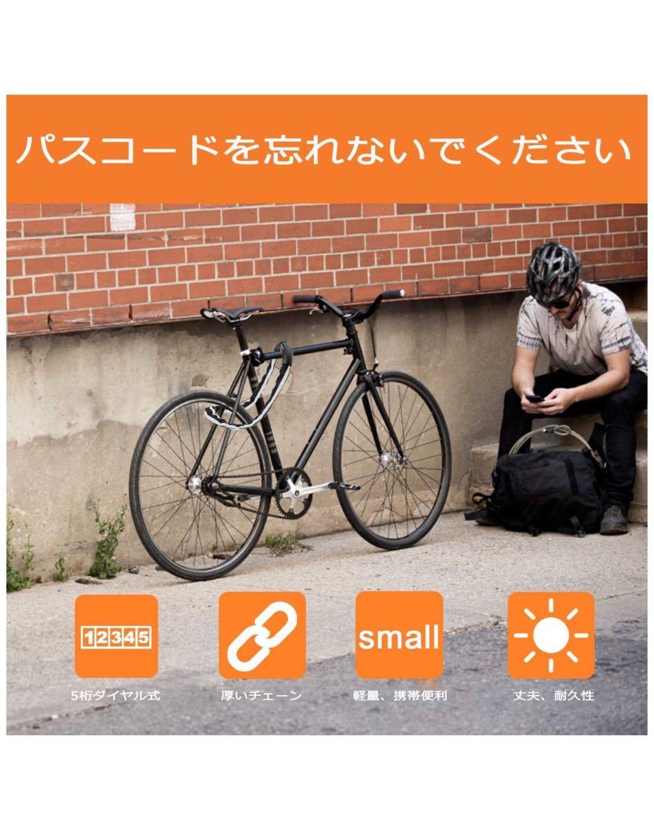 チェーンロック 自転車ロック 5桁ダイヤル式 スチールロック 軽量 反射テープ付き 盗難防止 オートバイ バイク ドアフェンス ブラック 1M_画像6