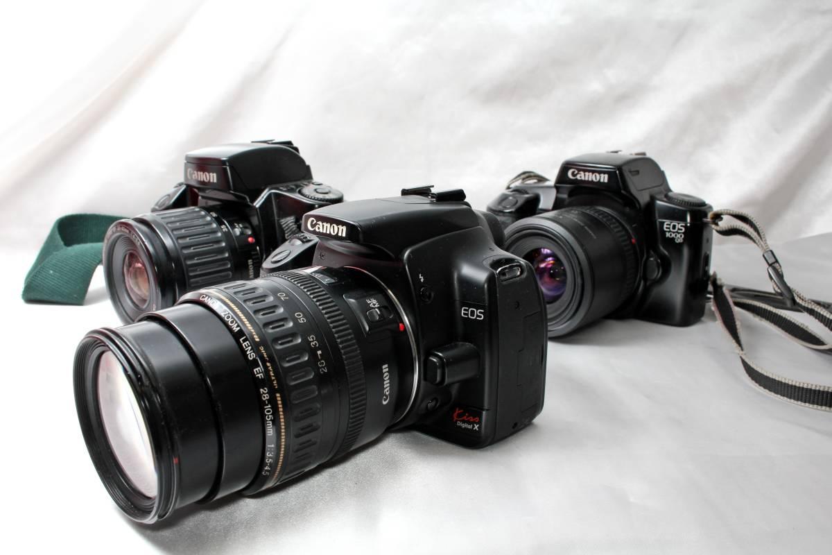 ★【レンズカメラ大放出! トリプルレンズセット】Canon EOS Kiss Digital X EOS 1000QD ★EF28-105mm USM EF35-80mm EF35-70mm ★まとめ