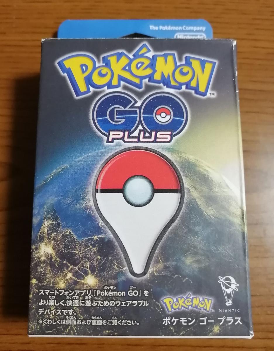 【ほぼ新品】Pokemon GO Plus ポケモンGOプラス ポケモンゴープラス 付属品全てあり