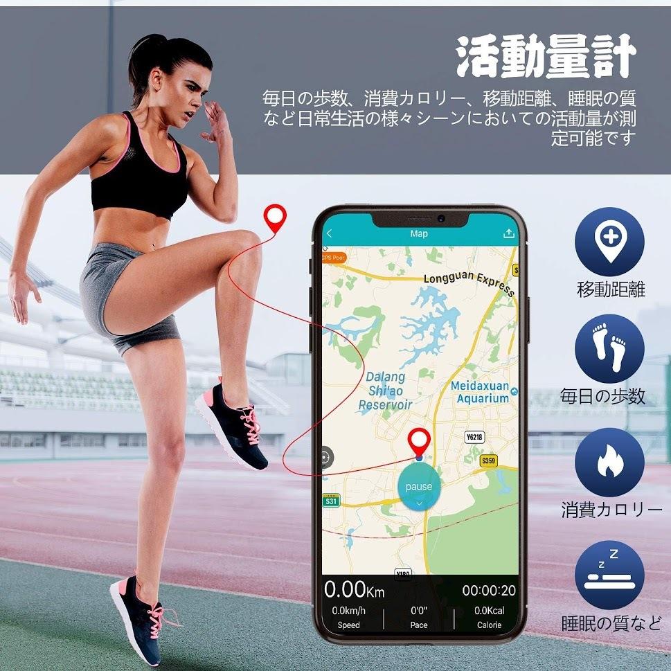 1 иен новый товар не использовался смарт-часы тонометр шагомер деятельность количество итого пульсомер шагомер растояние 1.14 дюймовый цвет экран IP68 совершенно водонепроницаемый Line сообщение красный