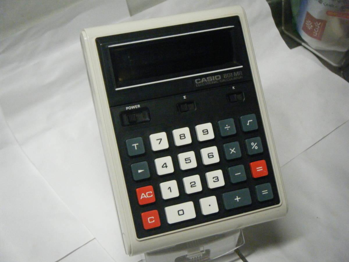 カシオ 電卓 「801MR」 CASIO 昭和レトロ 計算機 蛍光管表示 アンティーク VFD表示 古い 1974_画像9