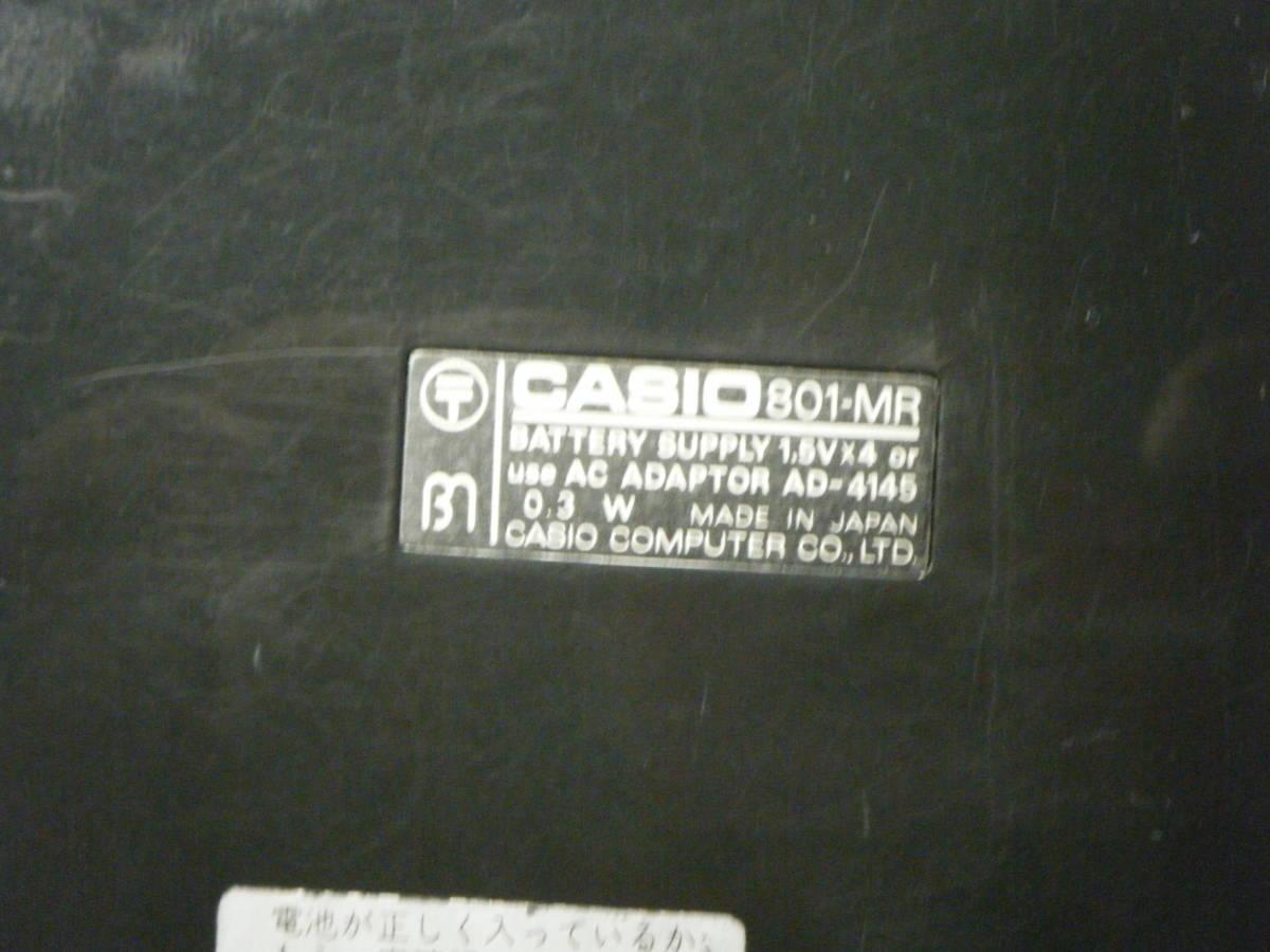 カシオ 電卓 「801MR」 CASIO 昭和レトロ 計算機 蛍光管表示 アンティーク VFD表示 古い 1974_画像8