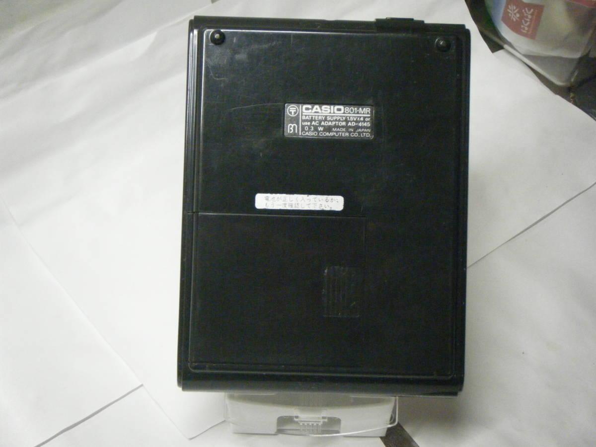 カシオ 電卓 「801MR」 CASIO 昭和レトロ 計算機 蛍光管表示 アンティーク VFD表示 古い 1974_画像7