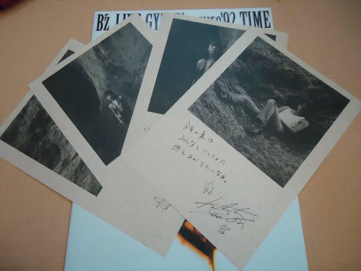 B'z・LIVE-GYM(ライブジム)1992・Pleasure'92・ツアーパンフレット/定形外発送¥700円・稲葉浩志・松本孝弘_画像2