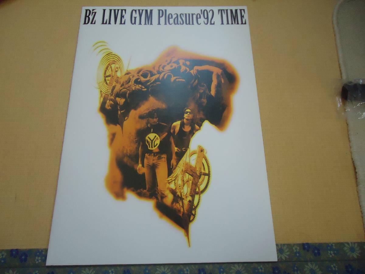 B'z・LIVE-GYM(ライブジム)1992・Pleasure'92・ツアーパンフレット/定形外発送¥700円・稲葉浩志・松本孝弘_画像3