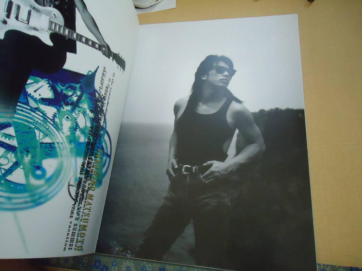 B'z・LIVE-GYM(ライブジム)1992・Pleasure'92・ツアーパンフレット/定形外発送¥700円・稲葉浩志・松本孝弘_画像4