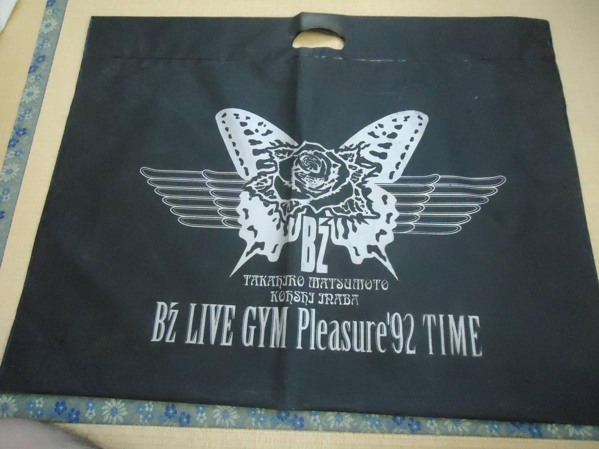B'z・LIVE-GYM(ライブジム)1992・Pleasure'92・ツアーパンフレット/定形外発送¥700円・稲葉浩志・松本孝弘_画像7