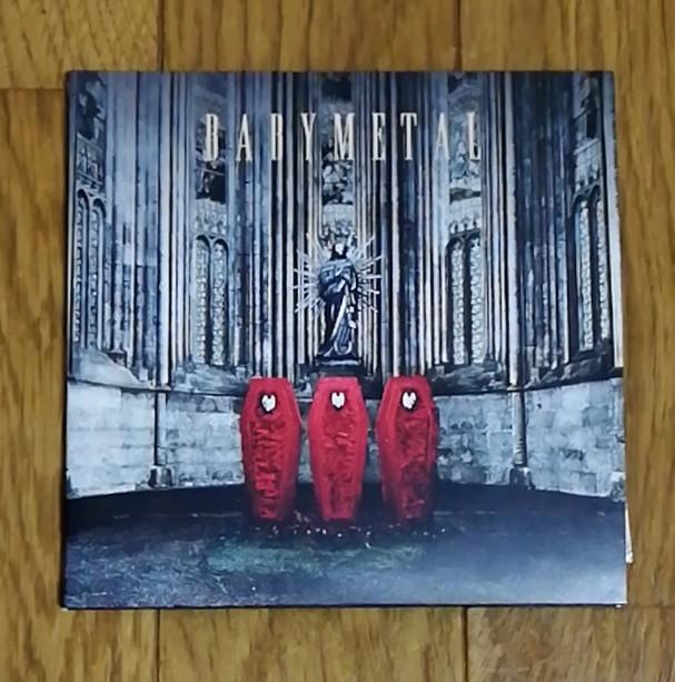 BABYMETAL / BABYMETAL -来日記念限定盤-    アルバムCD+DVD